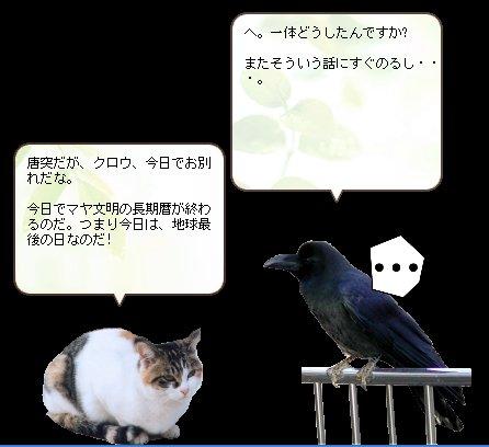 121224_news.jpg